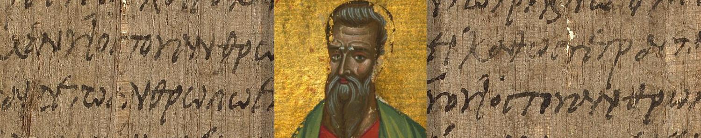 Евангелие от Матфея: исторический и теологический контекст
